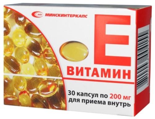 Витамин Е для детей