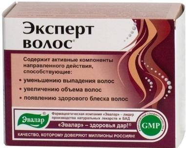 Витамины для волос от выпадения и для роста: рейтинг лучших препаратов
