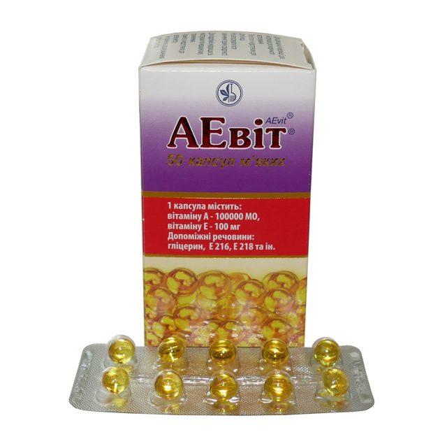Витамины для ресниц и бровей: как правильно использовать, аптечные препараты