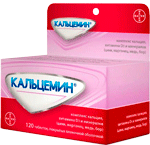 Кальцемин Адванс: инструкция по применению, цена, побочные эффекты, состав