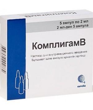 Витамины группы b в ампулах для инъекций: названия препаратов