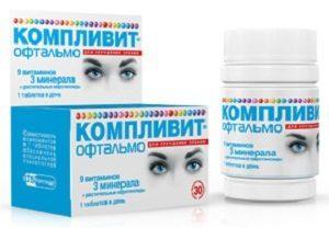 Витамины Витрум: виды, инструкция по применению, состав, цены