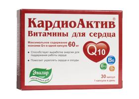 КардиоАктив витамины для сердца - инструкция по применению, цена