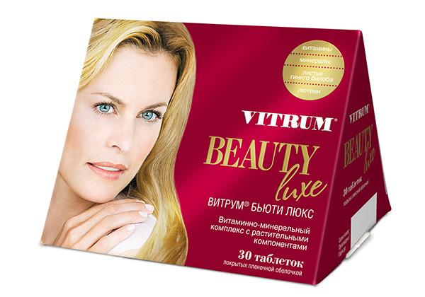 Витамины для женщин после 45: какие лучше купить, отзывы