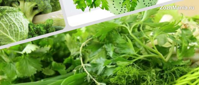 Витамин К: в каких продуктах содержится и для чего он нужен