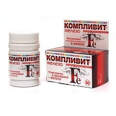 Витамины «Компливит Железо»: инструкция по применению, состав, побочные эффекты, противопоказания