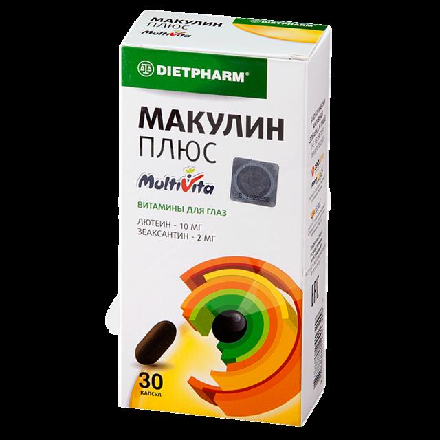 Макулин Плюс: инструкция по применению, состав витаминов, цена