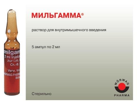 Мильгамма уколы и таблетки: инструкция по применению, цена, аналоги