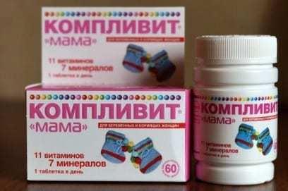 Компливит Мама: состав витаминов, инструкция по применению, побочные действия