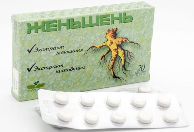Витамины с женьшенем для мужчин и женщин