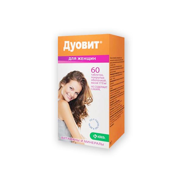 Витамины для женщин после 30 лет: какие лучше купить?