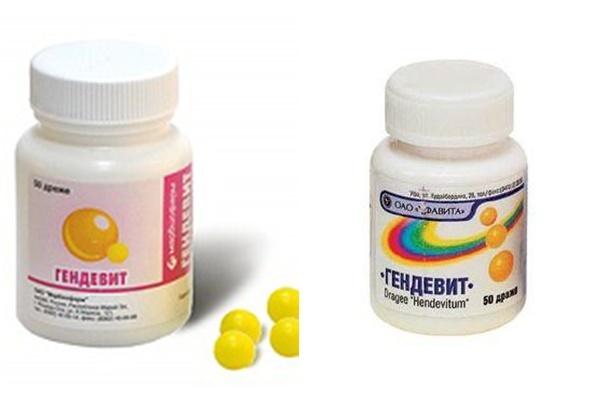 Витамины для мужчин для улучшения потенции: названия препаратов