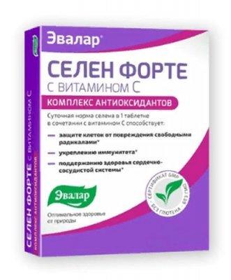 Витамины с селеном для женщин и мужчин