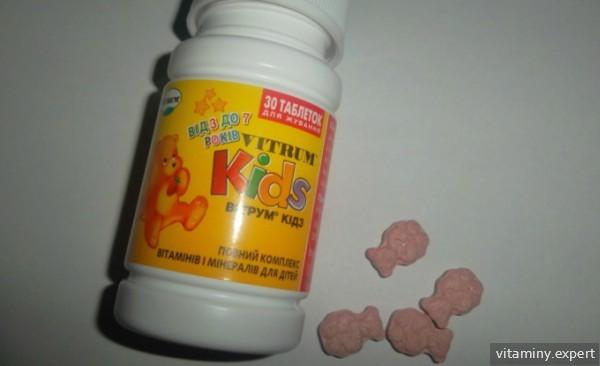 Витамины Витрум Кидс и Кидс Гамми для детей от 4 до 7 лет: инструкция по применению, состав, отзывы