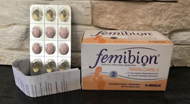 Витамины для беременных Фемибион 1: состав, инструкция, отзывы