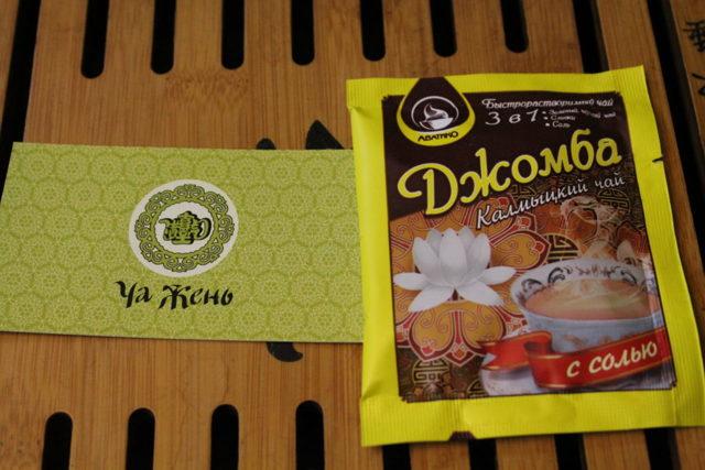 Калмыцкий чай польза и вред для здоровья
