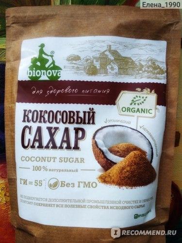 Кокосовый сахар: польза и вред для здоровья