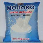 Сухое молоко: польза и вред для здоровья