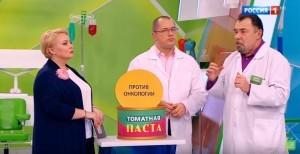 Томатная паста: польза и вред для здоровья
